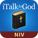 iTalk to God (NIV)