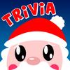 Christmas Time Trivia: A Family Winter Time Christmas Game