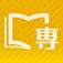 専門学校図書館.com